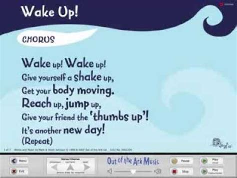 Wake Up! - Words on Screen™ - School Songs - YouTube