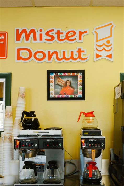 The Last Mister Donut in the US | Thought & Sight