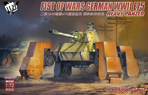 Fist of War German WWII E75 heavy panzer Model Collect