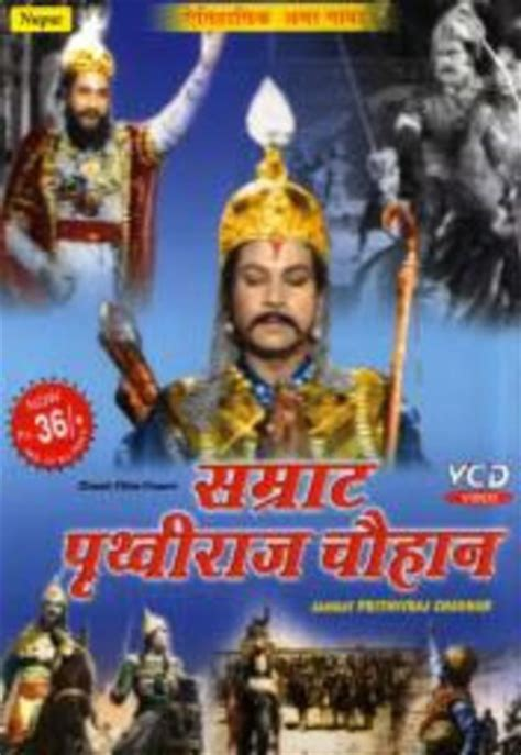 Samrat Prithviraj Chauhan (1959) Full Movie Watch Online
