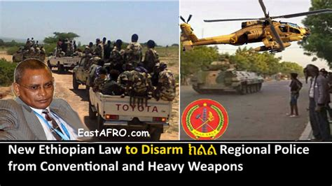 New Ethiopian Law to Disarm ክልል Regional Police from