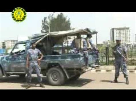 Ethiopian Federal Police Commission - YouTube