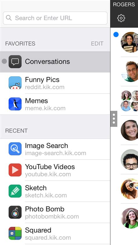 Kik Messenger Adds Separate Section for Messages from New
