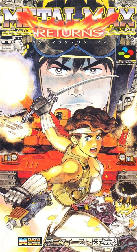 Metal Max Returns for SNES (1995) - MobyGames