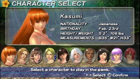 Dead or Alive Paradise (USA) PSP ISO Free Download - Free