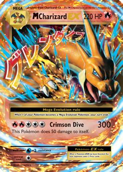 M Charizard-EX | XY—Evolutions | TCG Card Database
